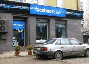 FB cafe